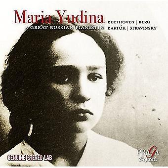 Maria Yudina - Maria Yudina - en store russiske Pianist [CD] USA importerer