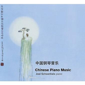 Eang/Sun/Yin/Chen/Wang/Schoenhals - kinesisk klavermusik [CD] USA import