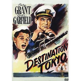 Destination Tokyo [DVD] USA import
