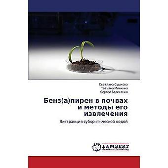BenzaPiren V Pochvakh I Metody Ego Izvlecheniya by Sushkova Svetlana