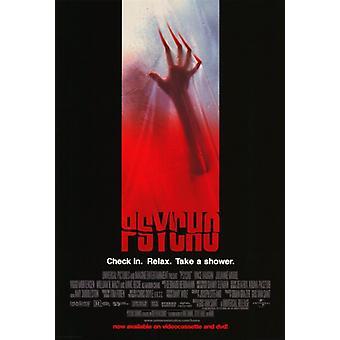 Psycho Movie Poster Print (27 x 40)