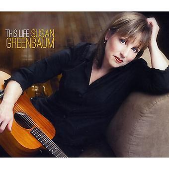 Susan Greenbaum - This Life [CD] USA import