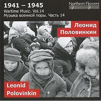 St. Petersburg State Academic Symphony Orchestra - Wartime Music 14 Leonid Polovinkin [CD] USA import