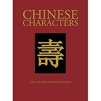 Chinese Characters (Chinese Bound)