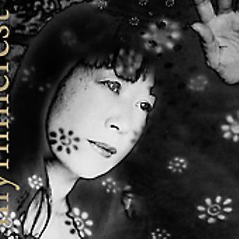 Ikue Mori - Myrninerest [CD] USA import