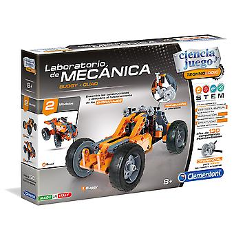 Clementoni Technologic Meccano Bugy Quad (Toys , Constructions , Vehicles)