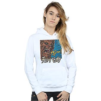 Star Wars Women's Chewbacca Roar Pop Art Hoodie