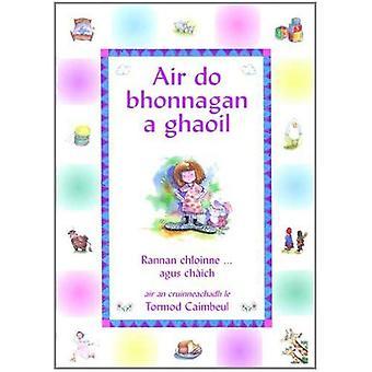 Air Do Bhonnagan a Ghaoil