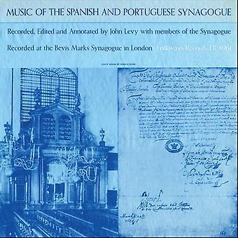 Musik der Synagoge & Portugiesisch - Musik der spanischen & Portugiesische Synagoge [CD] USA importieren