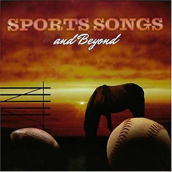 Phil Coley - Sports Songs & Beyond [CD] USA import