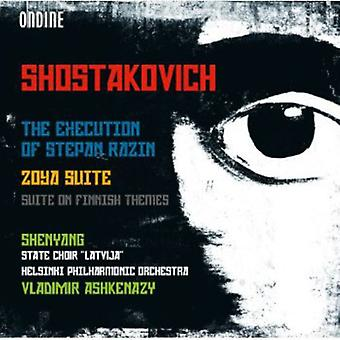 D. Shostakovich - Shostakovich: The Execution of Stepan Razin; Zoya Suite [CD] USA import