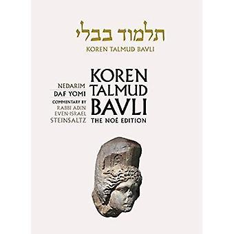 Koren Talmud Bavli - Nedarim - English - Daf Yomi - v. 18 by Adin Stein