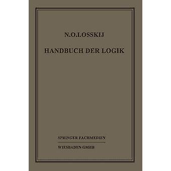 Handbuch Der Logik par Losskij et Dr N. O.
