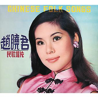 Lily Chao - chinesische Volkslieder [CD] USA import