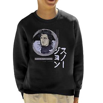 Game Of Thrones Jon Snow japanischen Text Kinder Sweatshirt