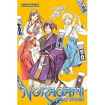 Noragami: Herrelösa berättelser 1