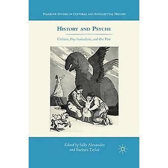 التاريخ والتحليل النفسي في الثقافة النفسية والماضي ألكسندر آند سالي