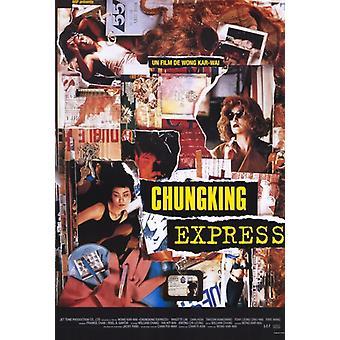 恋する映画ポスター印刷 (27 × 40)