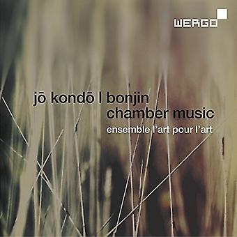 Kondo / Ensemble L'Art Pour L'Art - Jo Kondo & Bonjin: kammermusik [CD] USA import