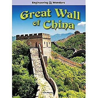 Great Wall of China (Engineering Wonders)