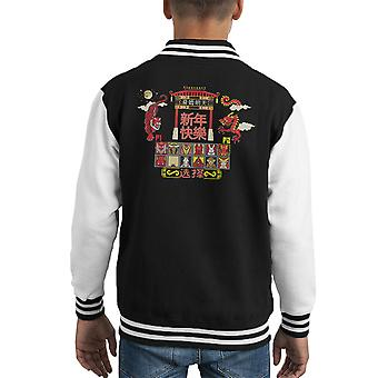 Battle For The New Year Chinese Kid's Varsity Jacket