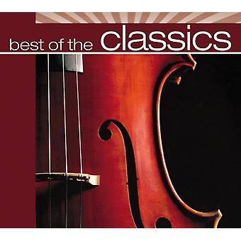 Forskellige kunstner - bedste Classics [CD] USA importen