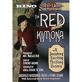 Red Kimona (1925) [DVD] USA import
