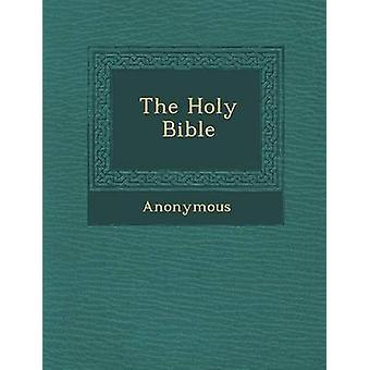 匿名による聖書