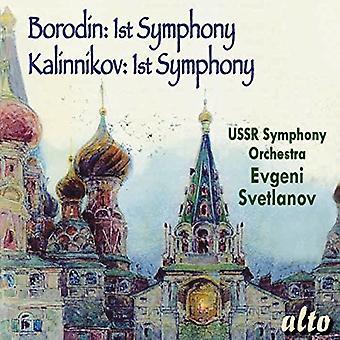 Ussr Symphony Orchestra, Evgeny Svetlano - Borodin: Kalinnikov: Symphony No. 1 [CD] USA import