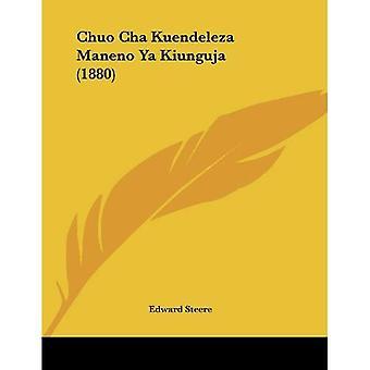 Chuo Cha Kuendeleza Maneno YA Kiunguja