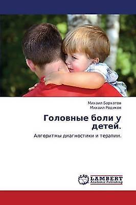 Golovnye Boli U Detey. by Barkhatov Mikhail