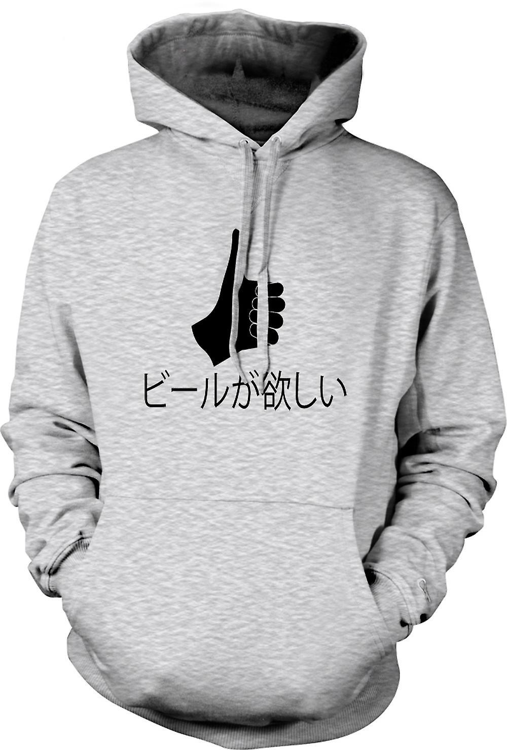 Mens Hoodie - Thumbs Japanese - Funny