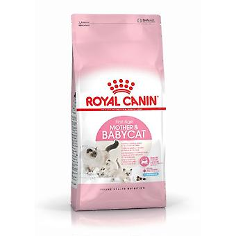 Royal Canin Mother & Babycat (Cats , Cat Food , Dry Food)