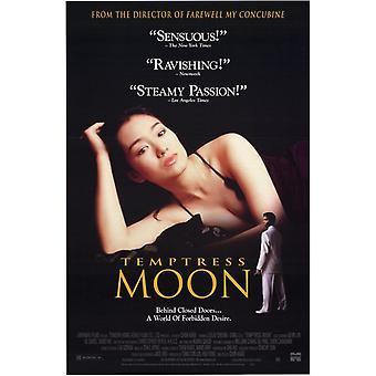 Viettelijätär Moon elokuvan juliste tulosta (27 x 40)