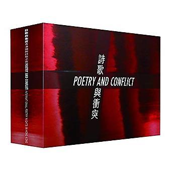 Poëzie en Conflict (Box Set): internationale poëzie nachten in Hong Kong 2015 (internationale dichters in Hong Kong)