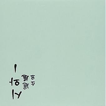Siwa - Leisurely Walk [CD] USA import