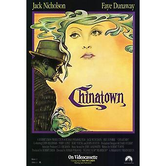 Poster do filme Chinatown (11 x 17)