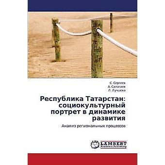 Respublika Tatarstan Sotsiokulturnyy Portret V Dinamike Razvitiya por S. Sergeev