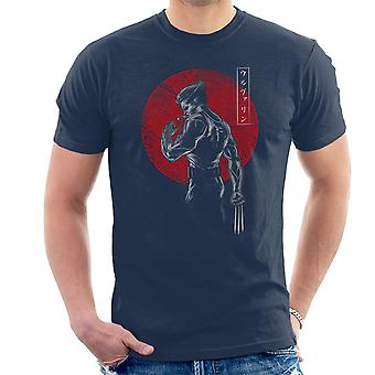 X Men Logan Old Mutant Men's T-Shirt