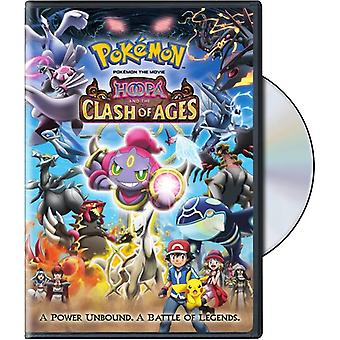 Pokemon film 18: Hoopa & Clash of Ages [DVD] USA import