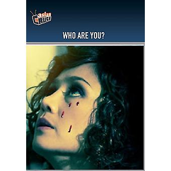 Who Are You [DVD] USA import
