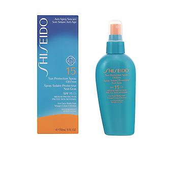 Shiseido Sun Protection Oil-free Spf15 Vapo 150ml Solar Unisex Sealed Boxed New