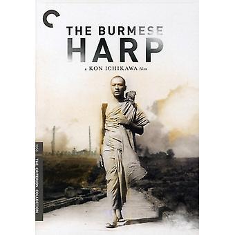 Burmese Harp [DVD] USA import