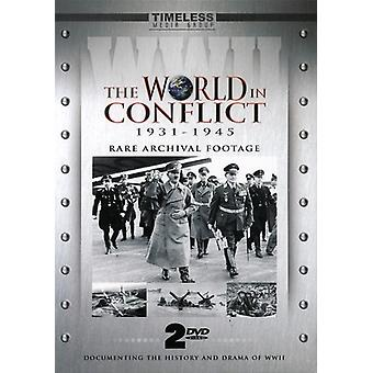 World in Conflict [DVD] USA import