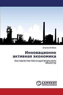 Innovatsionno Aktivnaya Ekonomika by Yusov Anatoliy
