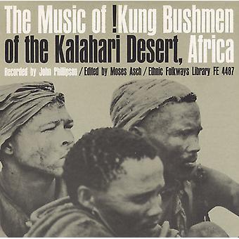 Music of !kung Bushmen of the Kalahari Desert Afri - Music of !kung Bushmen of the Kalahari Desert Afri [CD] USA import
