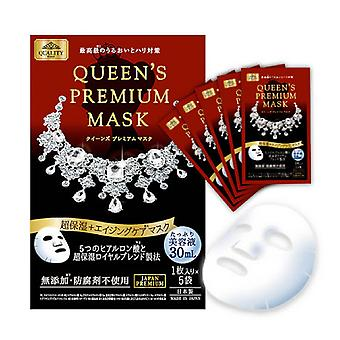 Quality First Queen's Premium Mask (Moist) (5piece)