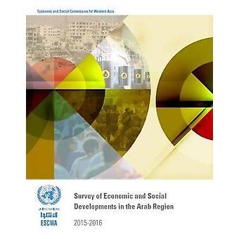 Étude sur la situation économique et sociale dans la région de 2015-20 arabes