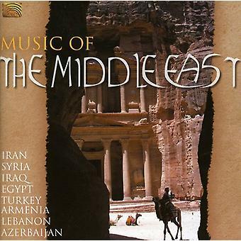 Muziek van het Midden-Oosten - muziek van het Midden-Oosten [CD] USA importeren