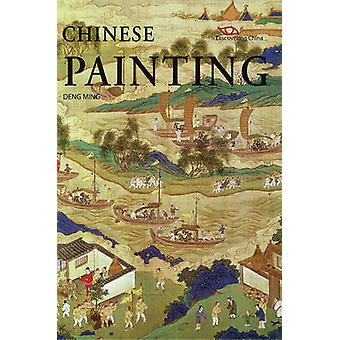 Discovering China - Chinese Painting by Deng Ming - 9781606521533 Book